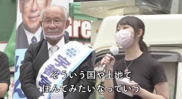石川優実さん「1回ぐらい人生の中で宇都宮さんみたいな方が政治をしている国や地方で住んでみたい」