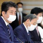 政府、入国制限緩和へ 中国・韓国・台湾などと協議始める方針