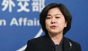 米のウイグル虐殺認定に中国政府が猛反発「紙くずだ」