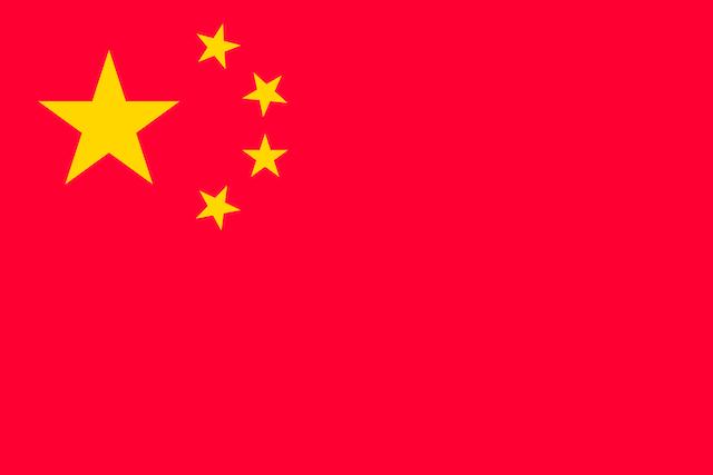 ずさん管理… 中国でブルセラ症菌漏洩 3000人が感染