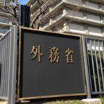 日本政府、中国のウイグル弾圧を「ジェノサイドとは認めず」