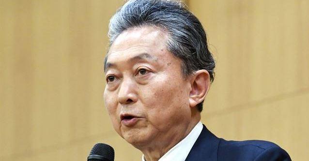 鳩山氏、首相辞任で皮肉「安倍首相と一緒に行動してこられた官僚のみなさんもお疲れさまでした。大手メディアのみなさんも…」