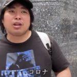 愛知県で勾拘留中の20代男が感染判明 → 逮捕されたYouTuberへずまりゅうさん、新型コロナ感染!?ネットで話題に