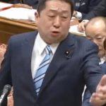 """【証拠はない】立憲民主党、国会で""""都市伝説""""を追求!「NHKのキャスターが移動になると官邸関与してんじゃないかってある」"""