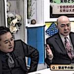 百田尚樹氏「某氏が『百田に嫌われて虎ノ門に出られなくなった』と言ってたらしい。習近平の国賓が日本のためになるなんて言う奴を呼べるか!」