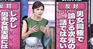 """【女系天皇】金子恵美氏「不敬かもしれないが、誤解を恐れず分かりやすく言うと、これは日本が最も守らなければならない""""無形文化遺産""""だと私は思ってる」"""