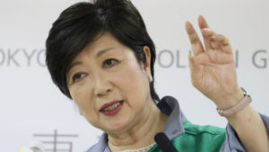 東京パラリンピック開幕まで1年… 小池都知事「成功するよう応援協力を」