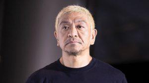 京都精華大学・白井聡講師の「早く死んだ方がいい」 松本人志さん「こういう人はSNSを凍結できないのか」