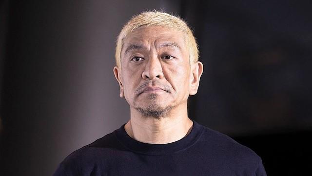松本人志さん、プラ製スプーン有料化に反論「ずっと立ち読みするやつ、トイレから全然出てけえへんやつを有料化して」