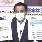 【山口県】ユーチューバー「へずまりゅう」と接触の2人、新型コロナ感染