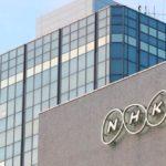 総務省の有識者会議、NHK受信料逃れに『割増金制度』の導入 国会提出へ