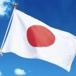 自民・保守団結の会、「国旗損壊罪」国会提出要請 外国国旗と同等の扱いを
