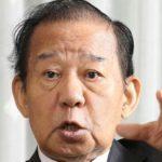 菅氏、立候補を全力で支援した二階俊博幹事長を続投させる意向