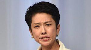 蓮舫議員、離婚関連の報道に「知らない人が、まるで知ってるかのように『仕分け』とかの発言… お騒がせしてごめんなさい」