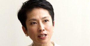 立憲・蓮舫議員「どなたが新たな総理になろうと、公文書改ざん等の間違いを正すことを求めていきます!」