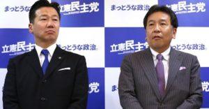 【NHK世論調査】立憲民主党の支持率、大幅下落…