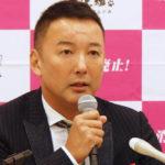 【東京五輪】山本太郎氏「コロナに打ち克った証として開催?寝言でしかない。誰のための五輪なのか、理解に苦しむ」