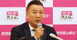 「大阪都構想」賛成派が支持拡大… 反対派は山本太郎代表に怒り「いらんことせんとって!」