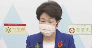 【GoToキャンペーン】山形・吉村知事「全国一律ではなく地域実情に合ったやり方を地方に任せて欲しい」