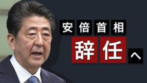 【話題】『突然報じられた総理辞任。次期総理に選ばれたのは……ええっ!?私!?わけもわからず入閣してみたら、閣僚はひと癖もふた癖もあるイケメン揃い!…』