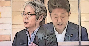 青木理氏、TVで堂々と嘘を吐いてしまう…「安倍前首相の略式起訴もあった」