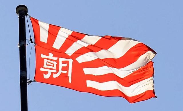 【9月中間決算】朝日新聞社、コロナ影響で9年ぶり赤字 → ネット『コロナが影響?何言ってるか分からない』『コロナ関係ないだろ』