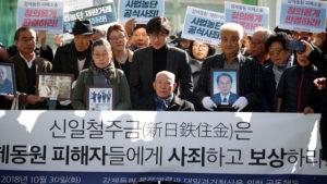 【徴用工訴訟】韓国・大邱地裁浦項支部、日本製鉄の即時抗告認めず…「理由がない」と判断