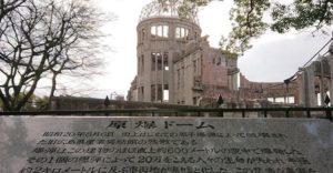 【原爆投下75年】米歴史家ら「米国は核時代の幕を開ける必要はなかった」