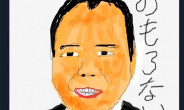 板尾創路さん「 #新しいプロフィール画像 」
