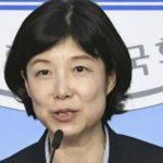 韓国、徴用工問題解決へ「新たな解決策」 人権財団を新設し日韓以外からも拠出金を募り補償に