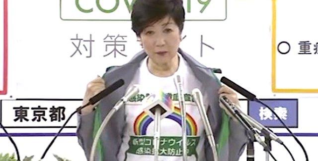建築エコノミスト「Tシャツを着てコロナ禍に対抗しようとする世界的にも珍しい都市、東京」