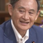 菅長官「GoToをやらなかったら大変なことになっていた… 延べ200万人が利用し感染者は10名。地域の活性化に役立っている」