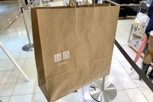 【9月〜】ユニクロ、紙袋有料化へ 大きさにかかわらず1枚10円