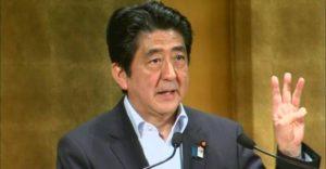 朝日新聞「安倍首相、約1カ月ぶり夜の会食 コース完食しワインも」