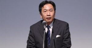 【合流】新党名は「立憲民主党」、代表は枝野幸男氏 →ネット『なんも変わってねぇwww』『単なる吸収合併』