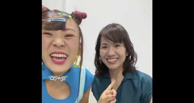 """【動画】フワちゃん、豊田真由子さんの前であの""""名セリフ""""を叫ぶ!"""