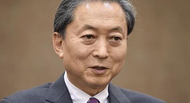 【日韓関係】鳩山氏「日本は『無限責任』を持ち、戦争で傷ついた人がこれ以上謝らなくていいと話すまで、謝罪の心を持ち続けなければならない」