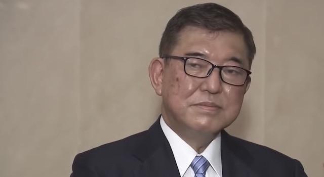 総裁選で3位に終わった石破氏「国会議員との意思疎通に努めたい」