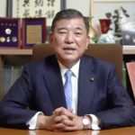 【動画】石破茂氏「皆さま今回の自民党総裁選、本当にありがとうございました…」