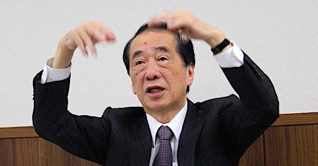 【尖閣中国漁船衝突】菅直人氏がツイート「釈放を指示したという指摘はあたらない」