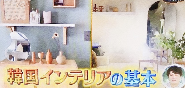 """日テレ・ZIP、IKEAの家具紹介し""""韓国インテリア""""人気急上昇中!→ ネット『何だ韓国インテリアって😂』『韓国インテリアイイね✨』"""