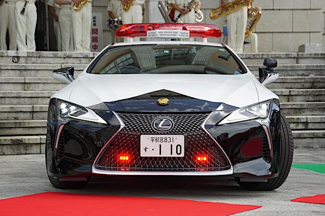 1740万円の高級クーペを県民が寄贈 栃木県警察が「レクサスLCパトカー」初公開