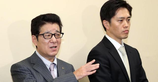【合流新党】維新・松井代表「元の民主党」、吉村知事「先祖返りしたという以外に印象はない」