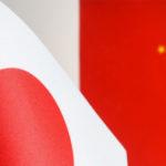 日本企業12社、ウイグル弾圧企業は取引停止へ