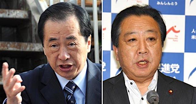 【立憲民主党】 最高顧問に菅直人、野田佳彦両元首相 小沢一郎氏らは固辞