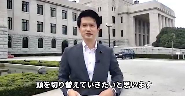 立憲・小川淳也議員「色々ご心配とご迷惑をおかけしました。頭を切り替えて行きたいと思います!」
