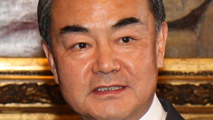 中国・王毅外相が日本メディアに異例の注文「日本は事実を客観的に伝えるべき」