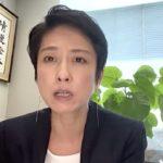 枝野氏「立憲民主党は、withコロナではなくzeroコロナを目指します」→ 蓮舫氏「zeroは0ではありません」