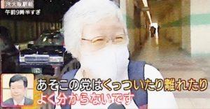 【動画】大阪駅で2時間取材した結果… → 立憲民主支持者『0』人