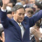 【速報】自民党新総裁に菅官房長官を選出 あさって首相に就任